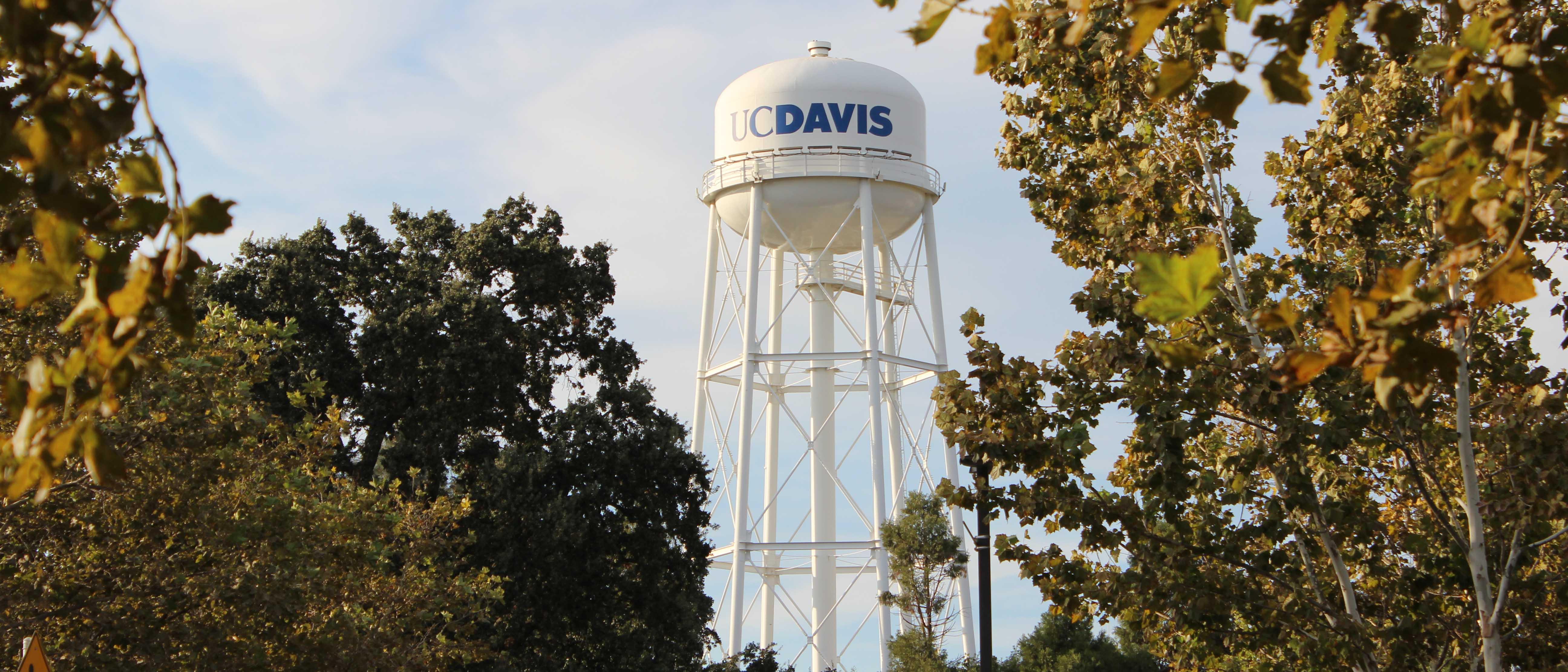 Davis Water Tower The uc Davis Water Tower on