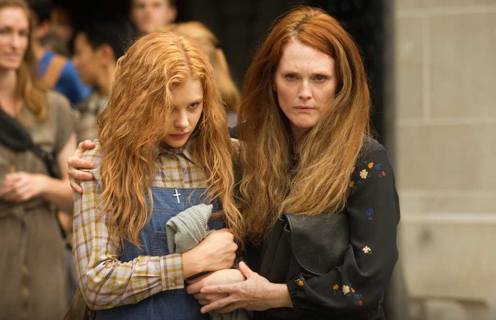 """Photo from """"Carrie"""" official website, used with permission under fair use."""